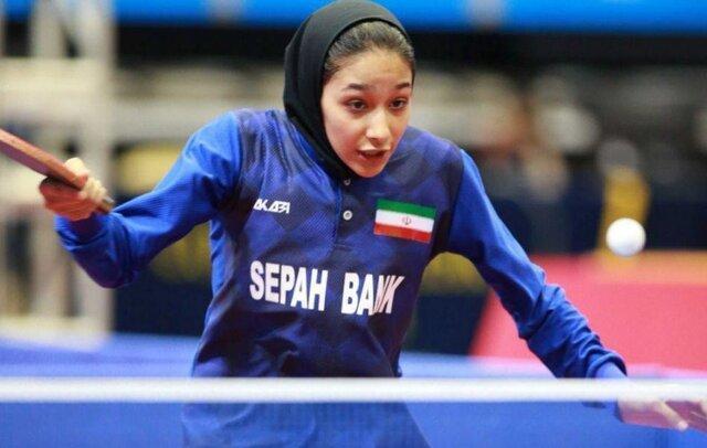 پیروزی دختر 16 ساله ایران برابر نفر هفتم پینگ پنگ جوانان دنیا