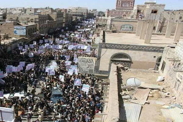 برگزاری تظاهرات ضد سعودیِ مردم یمن در صنعاء
