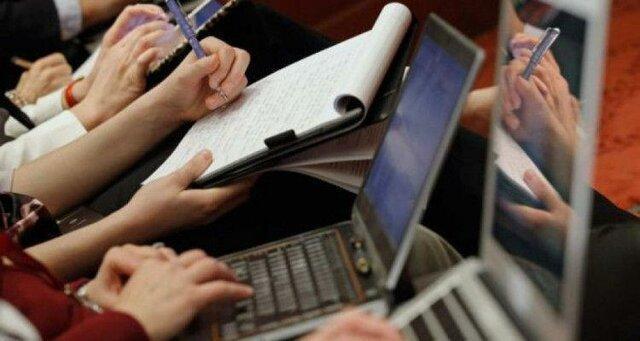 نحوه استفاده اصحاب رسانه از تسهیلات بیمه تکمیلی اعلام شد