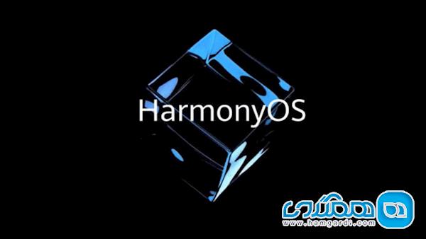 هوآوی در سال 2020 محصولات بیشتری با سیستم عامل HarmonyOS عرضه می نماید