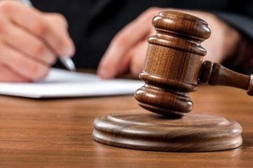 صدور کیفرخواست پرونده بیمارستان سینا بعد از 41 سال ، ماجرا چه بود؟