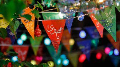 جشن نیمه شعبان به همت کانون مهدویت دانشگاه شیراز فردا، 21 فروردین برگزار می گردد