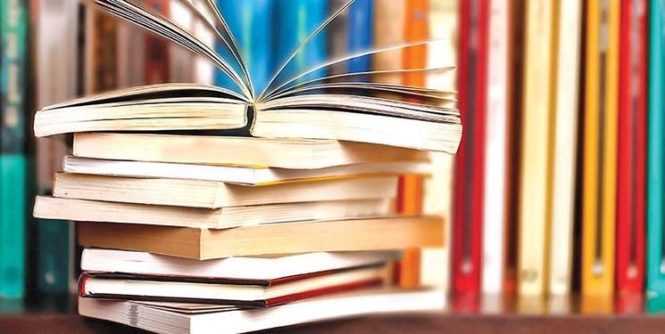 کافه کتاب خوارزمی منابع درسی را برای دانشجویان ارسال می نماید
