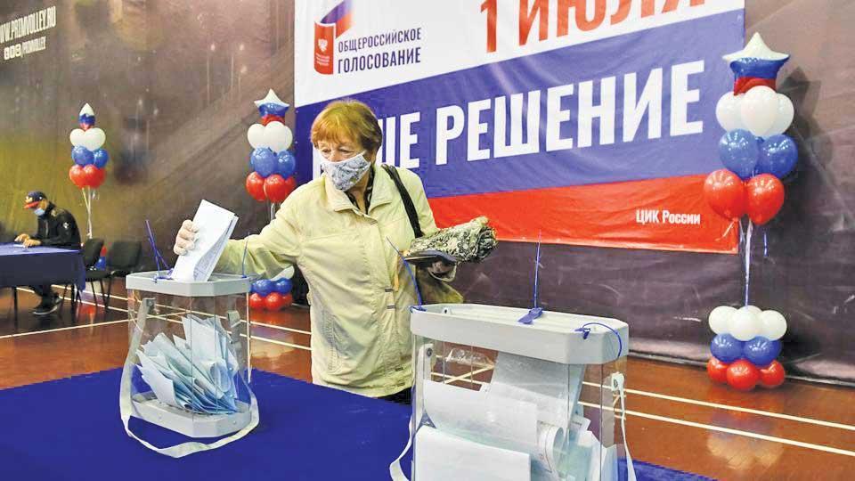 روسیه جدید، آری یا نه